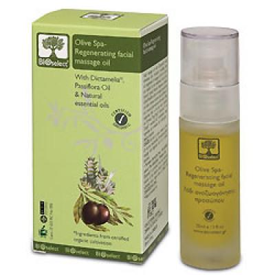Bioselect Ansigtsmassageolie (30 ml)