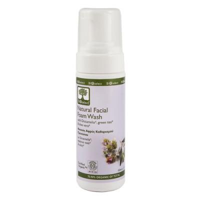 Bioselect Natural Facial Foam Wash (150 ml)