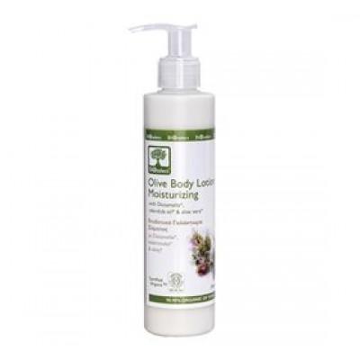 Bioselect Oliven Bodylotion (200 ml)