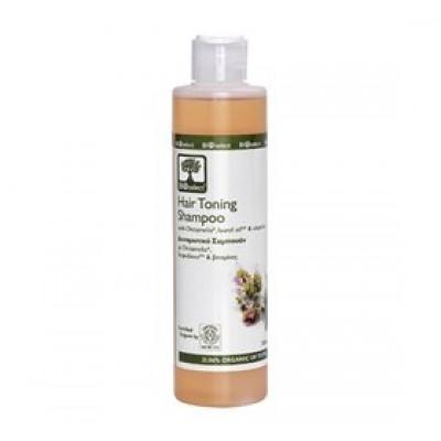 Bioselect Styrkende Oliven Shampoo (200 ml)