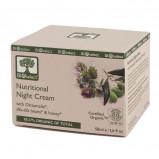 BIOselect Natcreme - 50 ml.