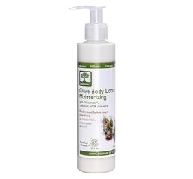 Image of   BIOselect Oliven Bodylotion - 200 ml.