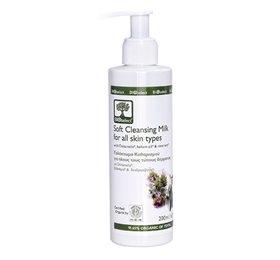BIOselect Oliven Rensemælk - 200 ml